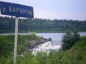 Речка Баранча