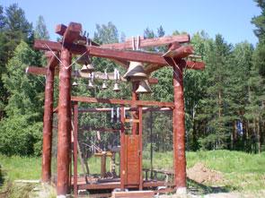 Земная колокольня 2